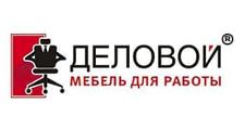 Салон мебели «Деловой», г. Кострома