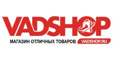 Интернет-магазин «VADSHOP», г. Краснодар