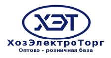 Фурнитурная компания «ХозЭлектроТорг», г. Пенза