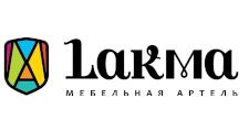Мебельная фабрика «Lakma», г. Москва