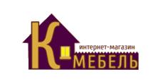 Интернет-магазин «К-Мебель», г. Екатеринбург