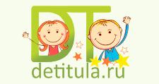 Интернет-магазин «ДетиТула», г. Тула