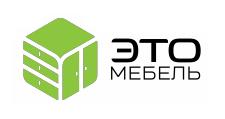 Мебельная фабрика «ЭТОмебель (Волгодонский комбинат древесных плит)», г. Волгодонск