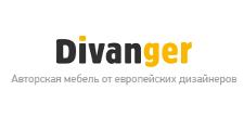 Мебельная фабрика «Divanger», г. Кирово-Чепецк