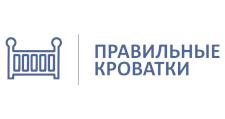 Салон мебели «Правильные кроватки», г. Екатеринбург