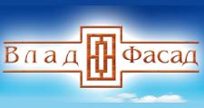 Розничный поставщик комплектующих «Влад-фасад», г. Санкт-Петербург
