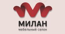 Салон мебели «Милан», г. Калининград