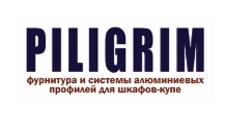 Оптовый поставщик комплектующих «Piligrim», г. Владимир