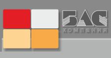 Фурнитурная компания «БАС», г. Москва