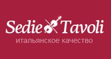 Мебельная фабрика Sedie Tavoli