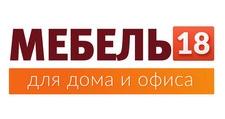 Оптовый мебельный склад «МЕБЕЛЬ 18», г. Ижевск