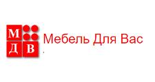 Салон мебели «Мебель для Вас», г. Владимир