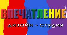 Оптовый поставщик комплектующих «Впечатление», г. Красноярск
