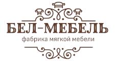 Салон мебели «БЕЛ-МЕБЕЛЬ», г. Воронеж