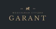 Изготовление мебели на заказ «Студия Garant», г. Казань