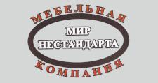 Мебельная фабрика «Мир Нестандарта», г. Кузнецк