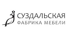 Мебельная фабрика «Суздальская», г. Суздаль