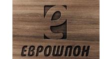 Оптовый поставщик комплектующих «Еврошпон», г. Москва