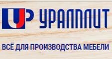 Салон мебели «УРАЛПЛИТ», г. Ижевск