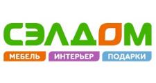 Салон мебели «Сэлдом», г. Октябрьский