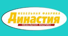 Мебельная фабрика «Династия», г. Арзамас