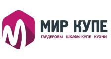 Изготовление мебели на заказ «МИР КУПЕ», г. Владивосток