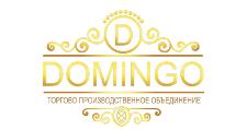 Розничный поставщик комплектующих «Доминго», г. Пермь