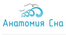 Интернет-магазин «Анатомия Сна», г. Москва