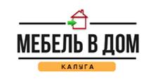 Интернет-магазин «Всё в дом», г. Калуга