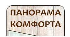 Двери в розницу «Панорама комфорта», г. Казань