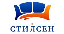 Мебельная фабрика «Стилсен», г. Ижевск