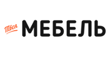Салон мебели «Твоя МЕБЕЛЬ», г. Липецк