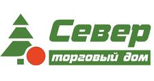 Оптовый поставщик комплектующих «Торговый дом Север», г. Нижний Новгород