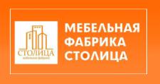 Салон мебели «МФ Столица», г. Казань