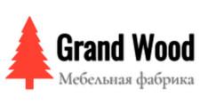Изготовление мебели на заказ «Grand Woodgrand-wood.com», г. Клин