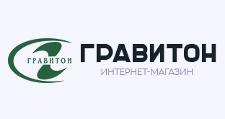 Розничный поставщик комплектующих «ГРАВИТОН», г. Хабаровск