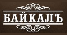 Салон мебели «Байкал», г. Новосибирск