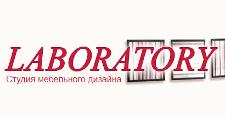 Салон мебели «Laboratory», г. Калуга