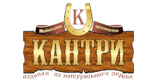 Изготовление мебели на заказ «Кантри», г. Владивосток