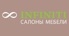 Салон мебели «INFINITI», г. Мытищи