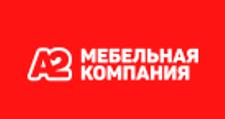 Изготовление мебели на заказ «А-2», г. Киров