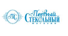 Оптовый поставщик комплектующих «Первый Стекольный магазин», г. Самара