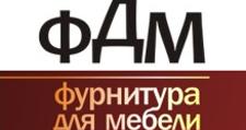Розничный поставщик комплектующих «ФДМ-Алтай», г. Барнаул