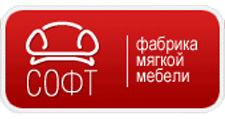 Мебельная фабрика «Софт»