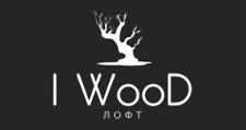 Изготовление мебели на заказ «I WooD», г. Красноярск