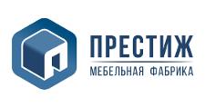 Мебельная фабрика «Престиж», г. Киров