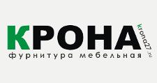 Розничный поставщик комплектующих «Крона», г. Хабаровск