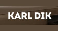 Розничный поставщик комплектующих «Karl Dik», г. Новосибирск