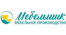 Мебельная фабрика «МебельШик», г. Киров