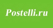 Интернет-магазин «Postelli.ru»